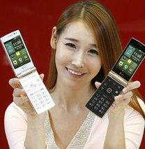 Akıllı kapaklı telefon geliyor!