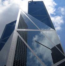 Dünyanın en zengin bankaları!