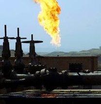 Trakya'da doğalgaz keşfi!