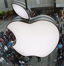 Apple'dan inanılmaz hata!