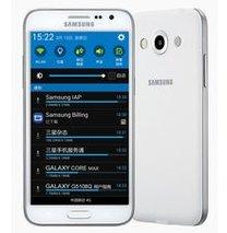 Samsung'dan bir telefon daha!