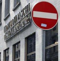 Avrupa'da 25 banka stresli