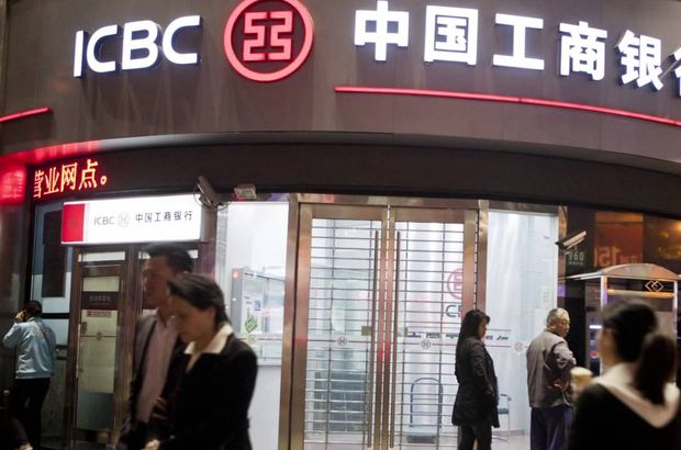 ICBC, Tekstilbank