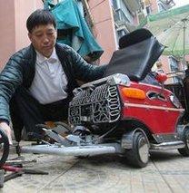 Dünyanın en küçük otomobili!