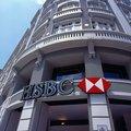HSBC Türkiye'den flaş açıklama!