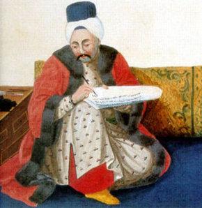 İşte, Latin Alfabesi'nin Türkçe'de ilk kullanılışının asırlar önceki örnekleri