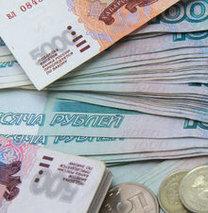 Rusya Borsası tepetaklak!