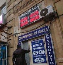 Rusya krizi hangi ülkeyi ne kadar vurdu?