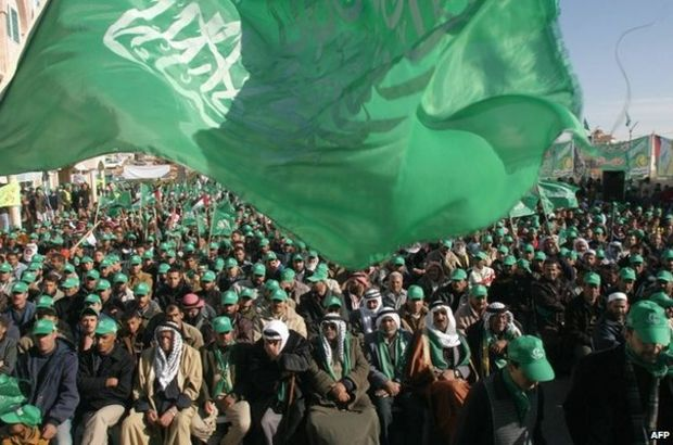 Avrupa Birliği (AB) Yüksek Mahkemesi, Avrupa Birliği'nin Hamas'ı