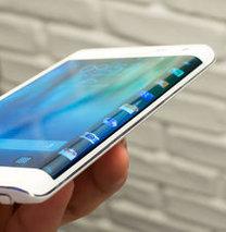 Samsung Galaxy Edge satışa çıktı