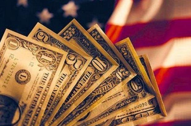ABD ekonomisi