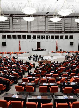 Meclis'ten HDP'ye ret