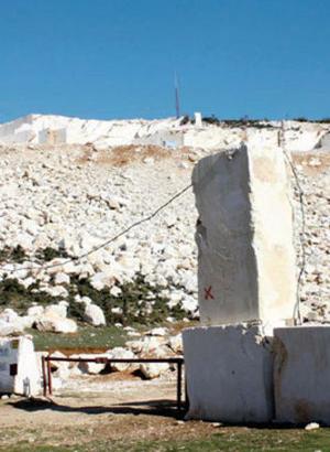 Danıştay'dan Alevilere Dur Dağı müjdesi