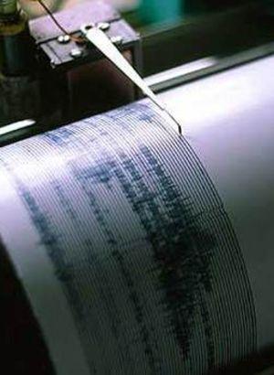 Akdeniz'de deprem