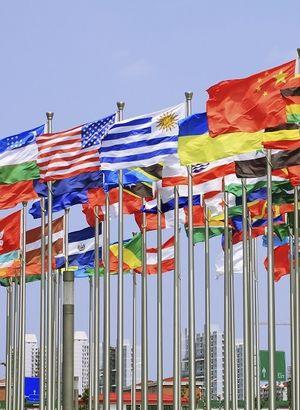 İsrail'i BM'ye şikayet etti