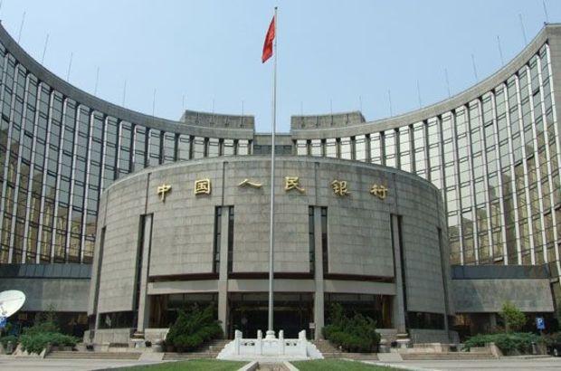 Çin,Türkiye'nin milli geliri,Uluslararası Para Fonu'nun IMF,Banka
