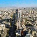 İran'da şok: 2 milyar dolarlık yolsuzluk tespit...