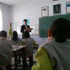 Antalya'da bir öğretmene 'Eğitime Destek Çubuğu' yazılı bir sopayı sınıfta bulundurduğu iddiasıyla soruşturma başlatıldı