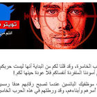 IŞİD Jack Dorsey ve Twıtter çalışanlarını tehdit etti!