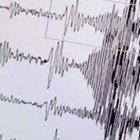 Kahramanmaraş'ta 4.1 büyüklüğünde deprem meydana geldi