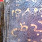 Aydın'daki yol kontrolünde tarihi kitap bulundu