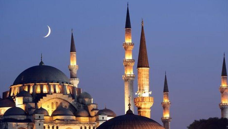 PEW Araştırma Merkezi, İslam dini