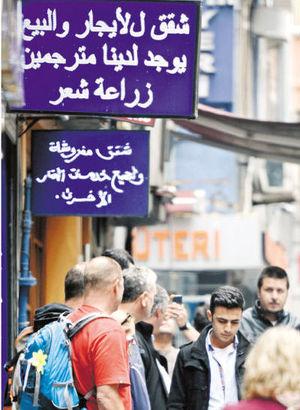 Dükkanlarda Arapça tabelalar gittikçe artıyor