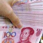 Çin bankacılık yasasında değişikliğe gidiyor