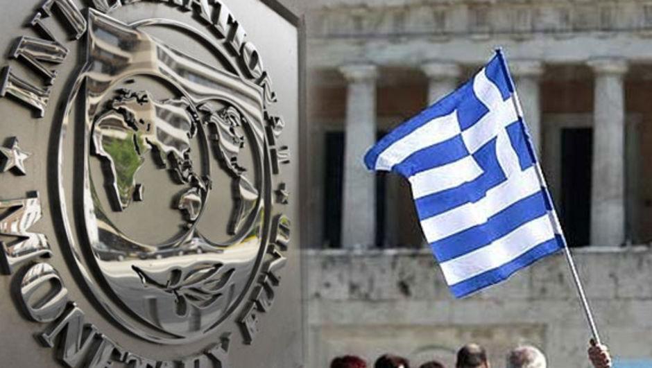 IMF parasını alamadı, şimdi ne olacak?