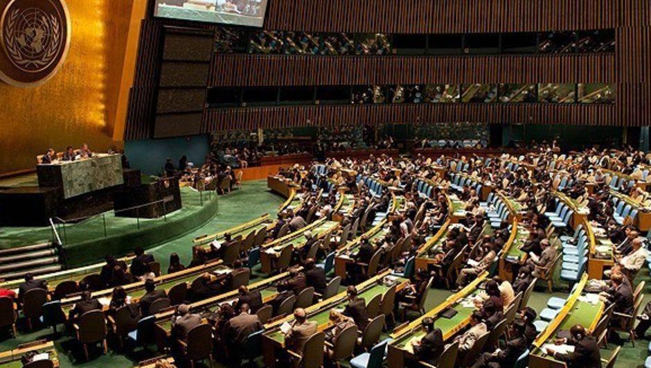 Birleşmiş Milletler, Suriye, IŞİD