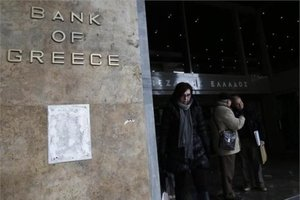Yunanistan'ın kime ne kadar borcu var?