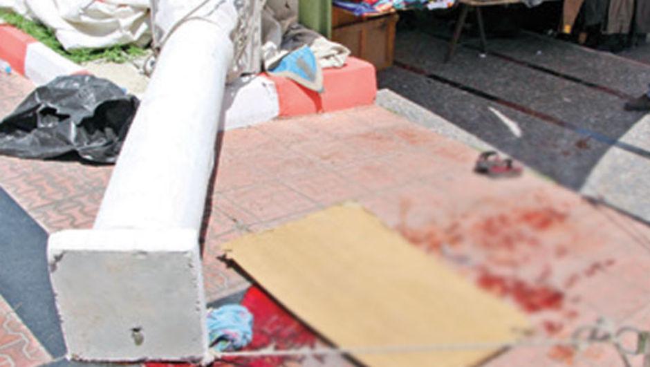 Döndü Dönmez beton sütun izmir pazar ölüm