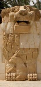 IŞİD'in Palmira'daki aslan heykelini parçaladığı doğrulandı