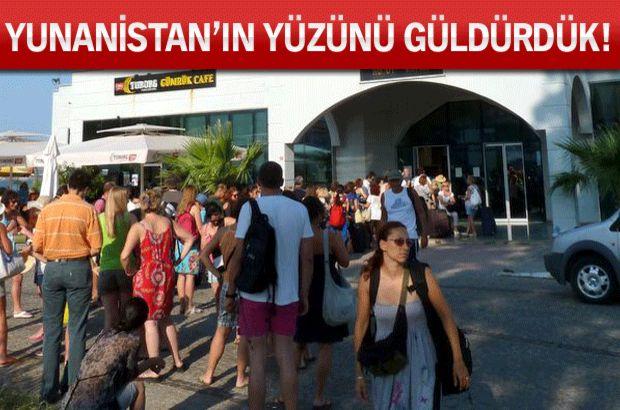 Yunanistan, İstanbul, Ramazan Bayramı,Midilli Adası
