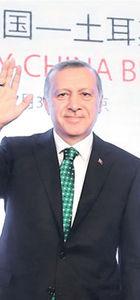 Cumhurbaşkanı Erdoğan ve Çin Devlet Başkanı Jinping'den ortak çağrı