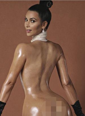 Kim Kardashian 'Minion' olursa...