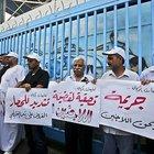Gazze'de UNRWA yardımlarını kısıtlaması protesto etti