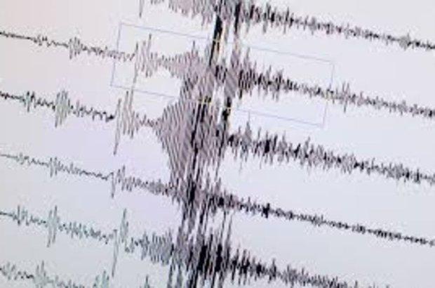 Adana, Kozan, deprem