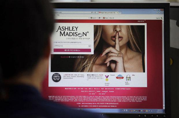 Ashley Madison, site, ABD, kaçamak