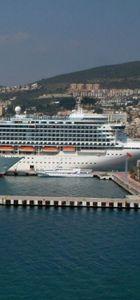 İstanbulport'un otel projesi için ortaklık başvurusu