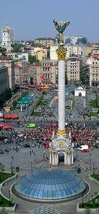Ukrayna'nın 4 milyar dolarlık borcu silinecek