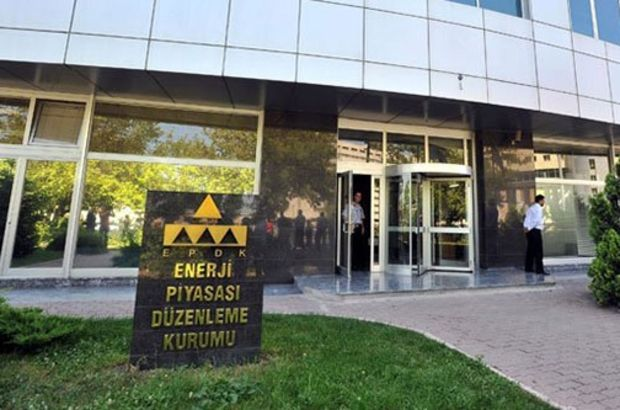 EPDK, Akaryakıt, petrol piyasası