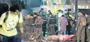 Bangkok saldırganının Türk pasaportu taşıdığı iddia edildi