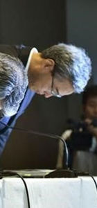 Teknoloji devi Toshiba'dan sürpriz hamle