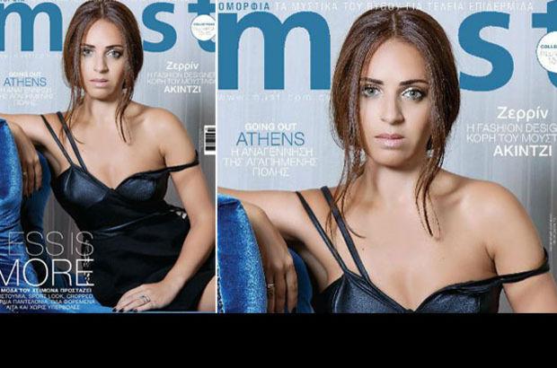 KKTC Cumhurbaşkanı Mustafa  Akıncı'nın kızı Zerrin Akıncı Rum moda dergisine kapak oldu