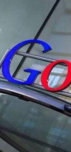 Google.com'u 12 dolara satın alan adam: Sanmay Ved
