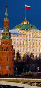 Peskov: Türkiye'ye yaptırım uygulamayı düşünmüyoruz