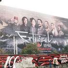AKM'ye dev boyutta film afişi