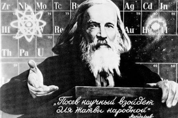 Dmitry Mendeleev: bir Rus bilim adamının hayatından ilginç gerçekler 85