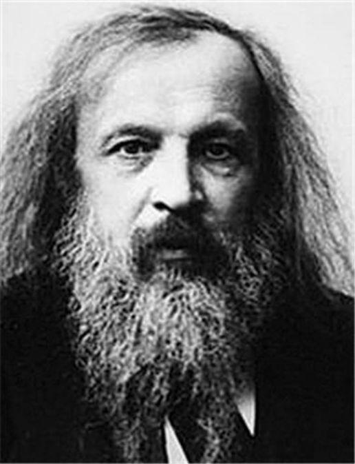 Dmitry Mendeleev: bir Rus bilim adamının hayatından ilginç gerçekler 71